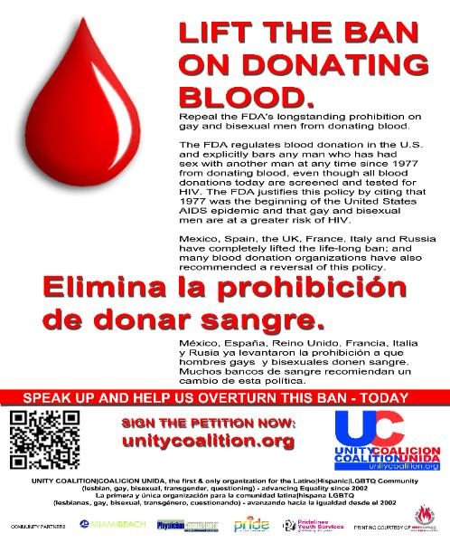 how to write an appeal for blood donation